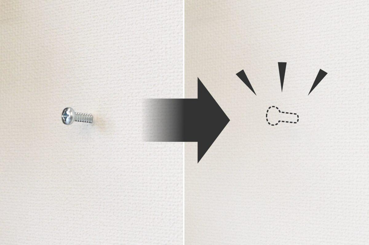 これなら賃貸でも安心!壁のネジ穴をきれいに直す方法教えます!