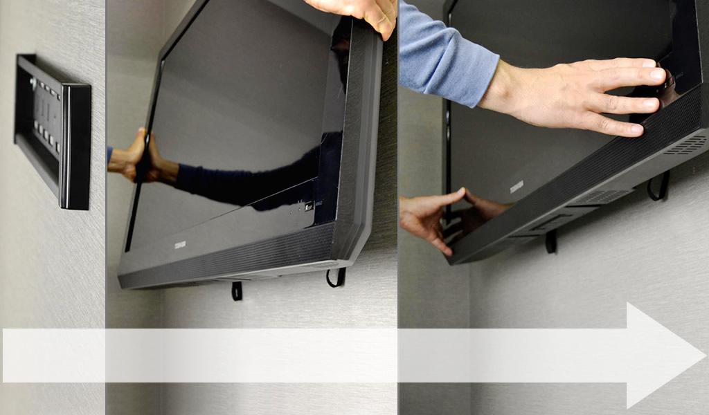 テレビを掛けて押し込むだけで簡単ロック!簡単設置のテレビ金具です。
