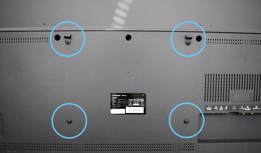 maxzen(マクスゼン)JU55SK03の背面ネジ穴部
