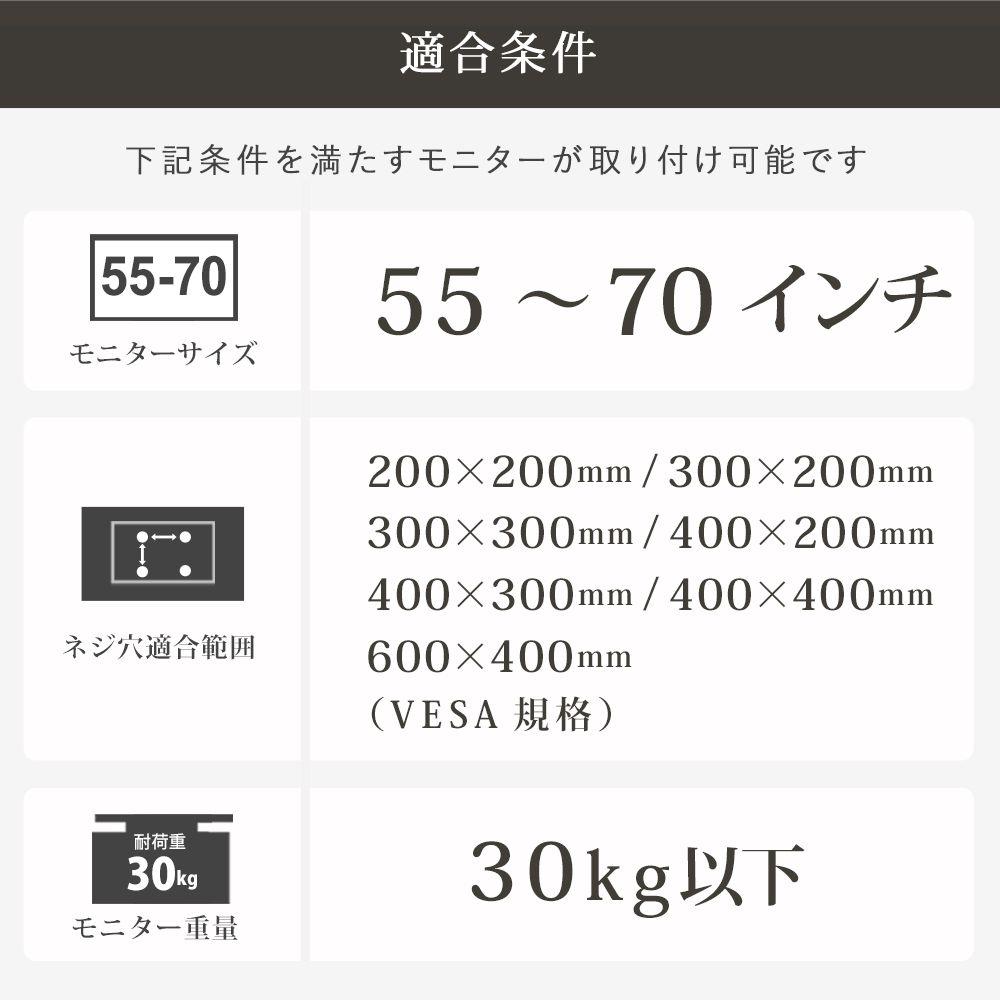 インチ テレビ サイズ 70