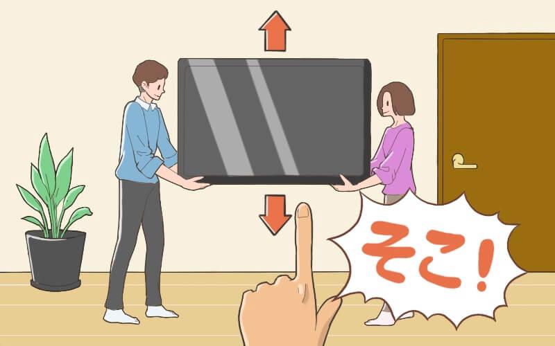 探し たら tv